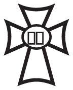 Clipart Image For Headstone Monument Club Emblem 19