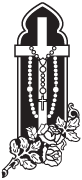 Clipart Image For Headstone Monument cross 09
