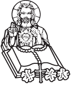 Clipart Image For Headstone Monument jesus 07